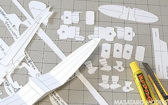 130727紙飛行機1