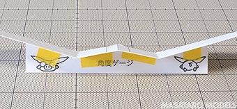 130727紙飛行機2