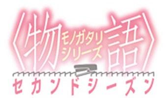 131026アニメ1