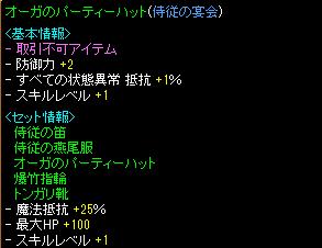 10・10・30頭