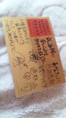 ★しお★のブログ-110213_1656~01.jpg