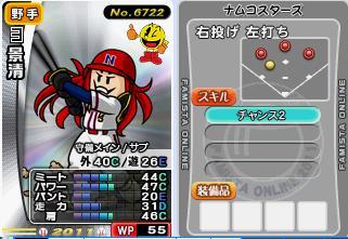 11景清sp