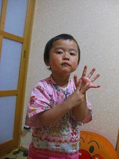 2011_0521_195511-IMG_2213.jpg