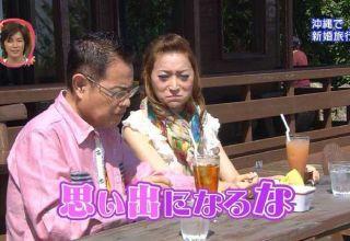 綾菜の致命的ミスで、カトちゃんのブログが代筆であることが発覚www