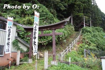 fuku_togyo_2010_30.jpg