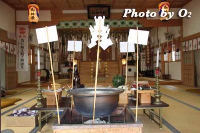 honbetu_hon_2010_01.jpg