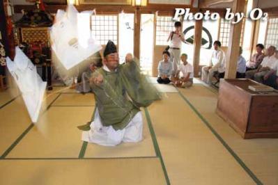 kami_hon_2010_04.jpg