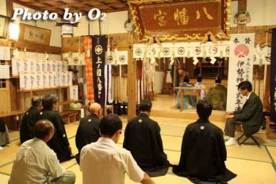 kami_yomi_2010_02.jpg