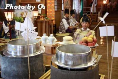 kamiiso_hon_2010_02.jpg