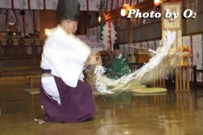 kamiiso_hon_2010_12.jpg