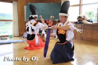 washinosuhon_2010_14.jpg