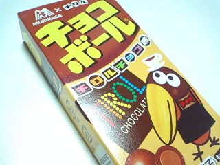 森永×チロル チョコボール チロルチョコ味