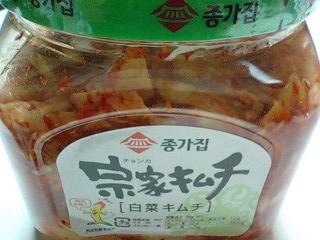 コストコ 宗家 白菜キムチ1.2kg¥680