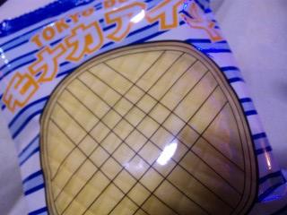 東京ドーム モナカアイス¥260