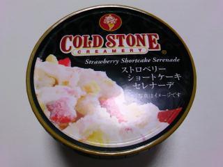 コールドストーン ストロベリー¥277