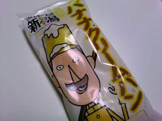 バナナクリームパン
