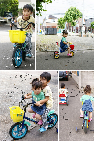 bicycleのコピー