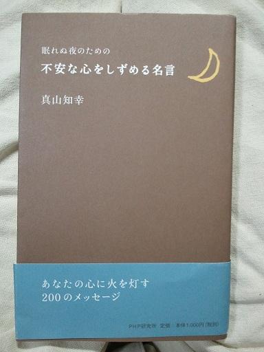 2011-06-13 00.01.03
