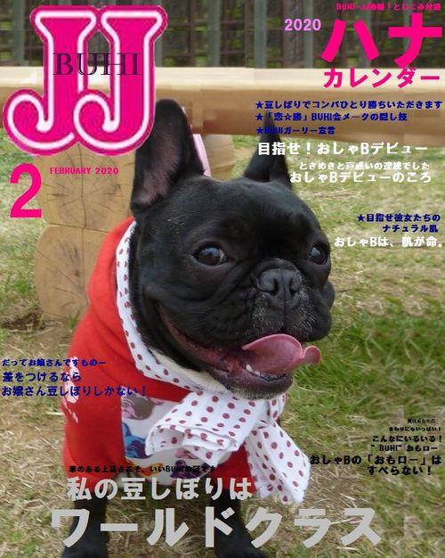 JJ-1.jpg