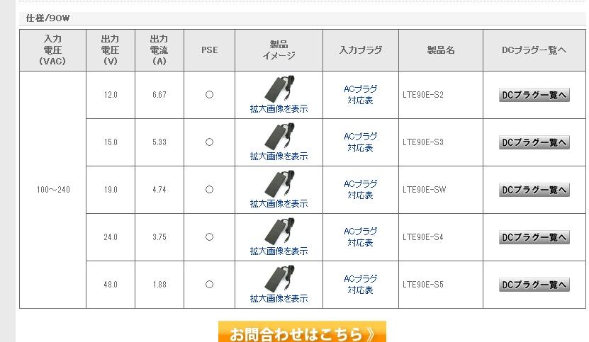 Baidu IME_2014-1-23_9-24-14