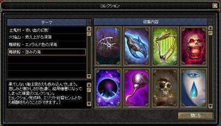 SRO[2011-05-15 00-47-20]_81