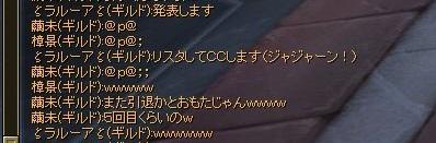SRO[2013-06-08 23-59-09]_28
