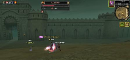 SRO[2013-08-04 02-50-28]_04