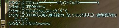 SRO[2013-08-17 13-00-06]_48