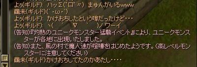 SRO[2013-08-17 22-24-51]_51