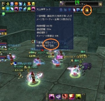 SRO[2013-12-01 19-02-38]_34
