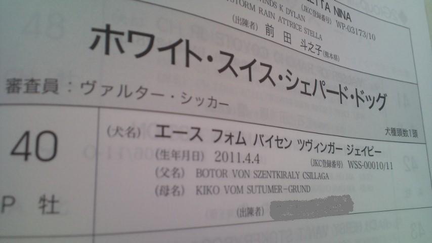 広島県クラブ連合会展