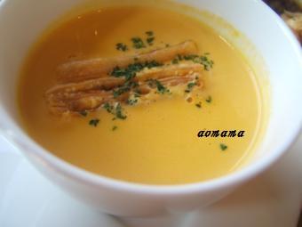 ラトリエ にんじんスープ