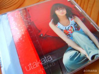 utakata+(1)