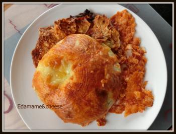 プティボヌール 枝豆チーズ