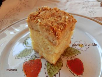 02月りんごのクランブルケーキ