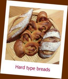 松川 ハード系パン