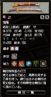 20111021_024229278.jpg