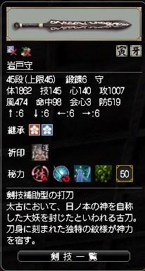 20111026_231145004.jpg