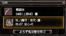 20111123_023147490.jpg