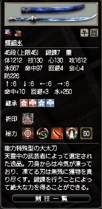 20111212_013259376.jpg