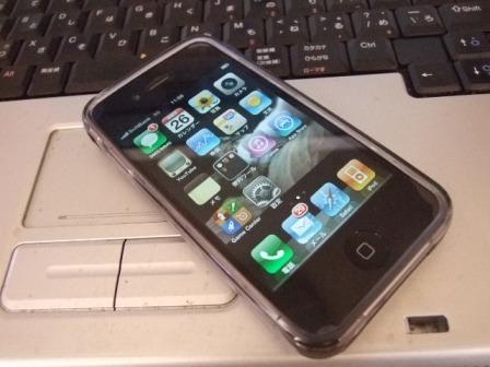 I-PHONE4 3