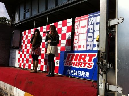ダートスポーツ感謝祭2010 14