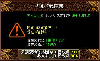 無題486