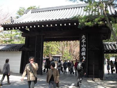 9 南禅寺