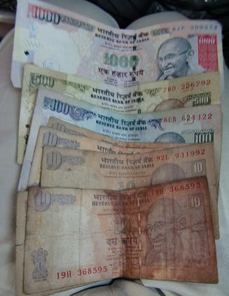 1 インドの紙幣
