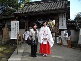 7 吉永神社