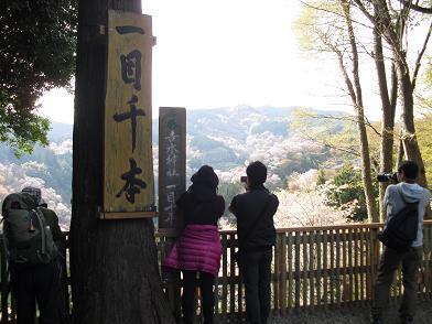 8 吉永神社