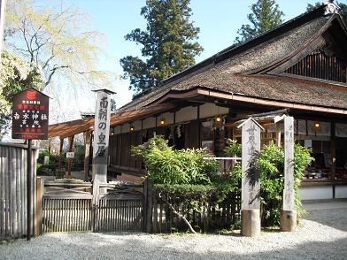 10 吉永神社・南朝の皇居