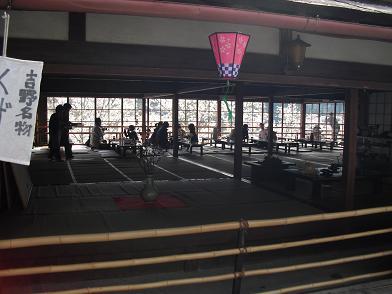 11 吉野・茶店