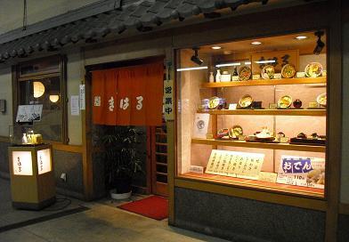 20 橿原神宮駅・構内にて
